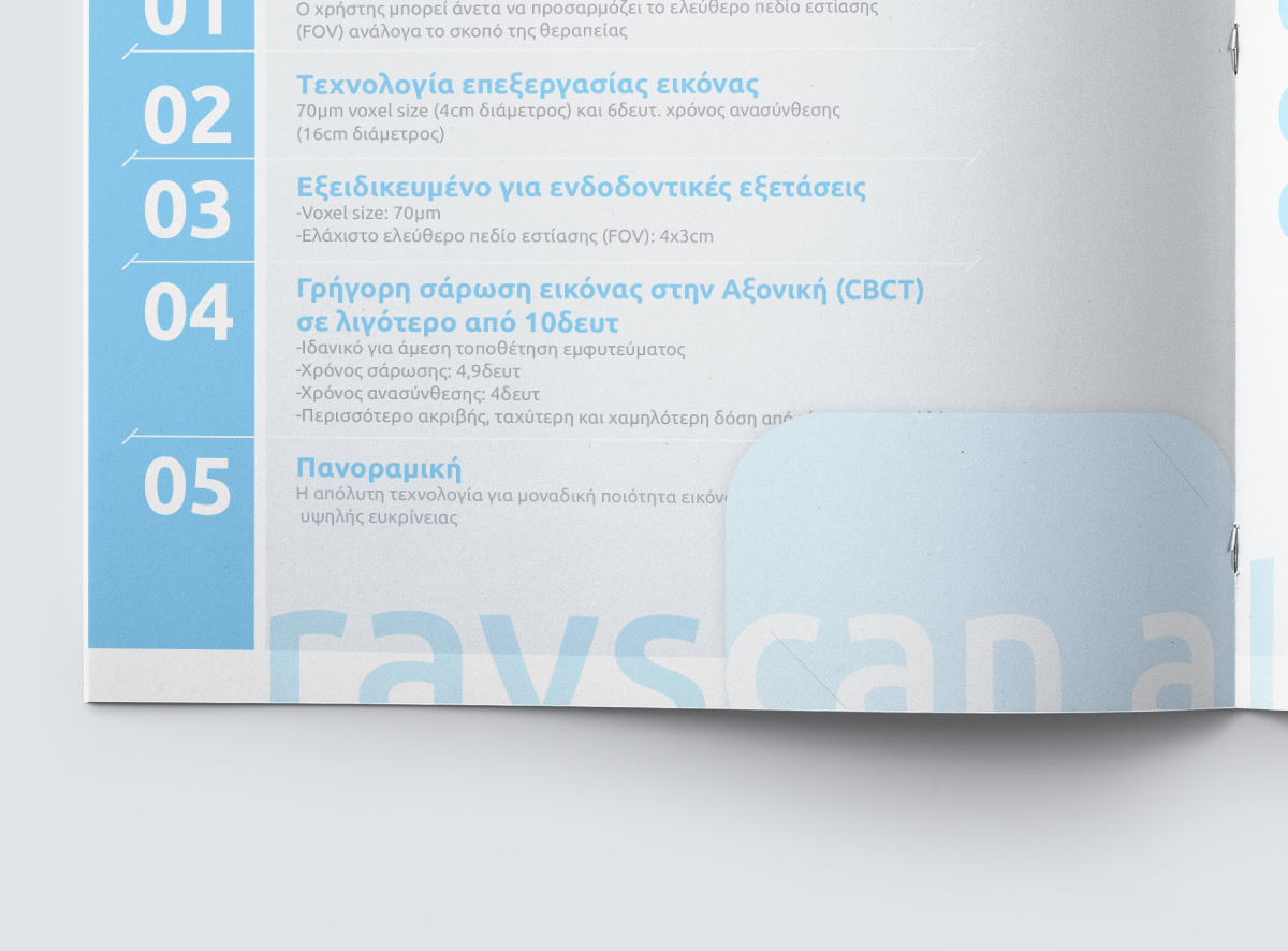 rayscan-3