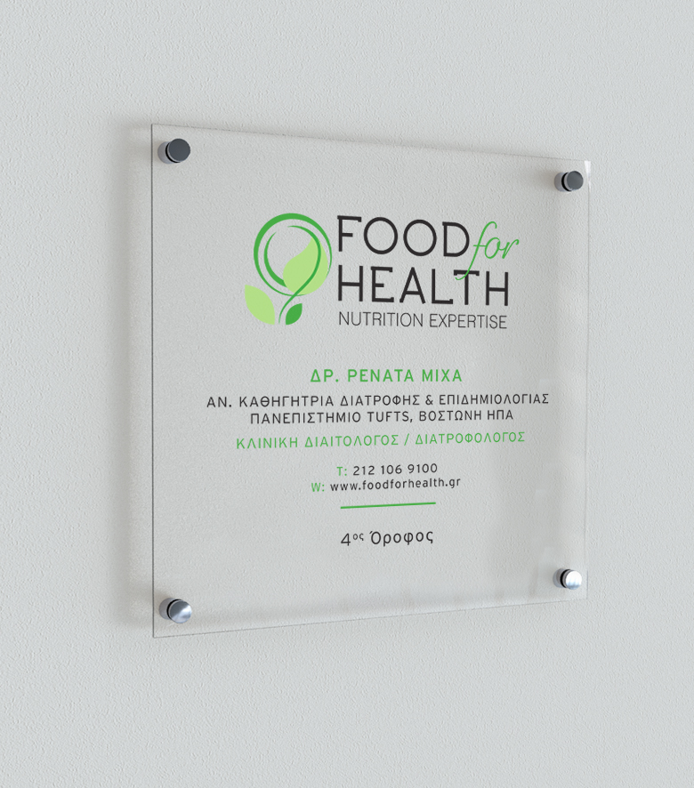 Food-For-Health-Sign